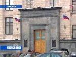 ВВП России не дотянул до прогноза Минэкономразвития