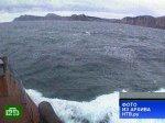Россияне погибли на борту иностранного судна