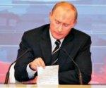 Журналисты разгадали тайну личного блокнота Путина на пресс-конференции в Москве