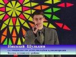 Белая Калитва. Видео Панорама от 01.02.07 (видео)