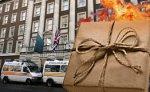 В лондонском офисе взорвался присланный по почте пакет