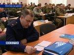 Новый командующий 4-ой армии ВВС и ПВО проводит конференцию