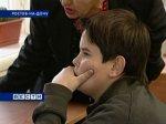 Ростовские школьники постигают обществознание и английский с помощью компьютерной игры
