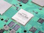 Спасет ли PS3 переход на 65-нм техпроцесс