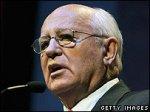 Горбачев просит Гейтса вступиться за учителя