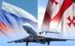 Россия и Грузия создали рабочую группу по возобновлению авиасообщения