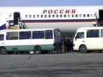 Для возобновления авиасообщения Россия и Грузия создали рабочую группу