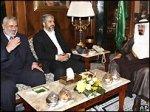 Палестинские лидеры встретились с саудовским королем