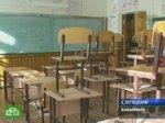 Школы Хабаровска опустели из-за эпидемии