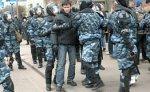 Во Владивостоке задержаны участники митинга в защиту Курил