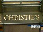 Christie's провел рекордные торги в Лондоне