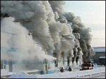 Пожар на уральской фабрике - 12 погибших
