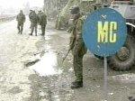 Командование миротворцев требует экстренно собрать комиссию по урегулированию южноосетинского конфликта