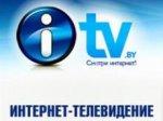 В Беларуси открылось первое интернет-телевидение