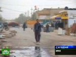 Пентагон наводит порядок в Багдаде