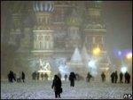 """Россияне """"не считают себя европейцами"""""""