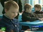 Учителя усыновляют детей, чтобы спасти школу