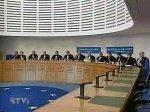 Россия исполнила около 150 постановлений Европейского суда по правам человека