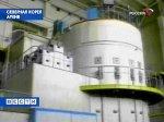 Япония на переговорах по денуклеаризации КНДР потребовала остановить северокорейский ядерный реактор