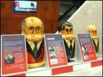 Музей холодной войны открылся в Британии
