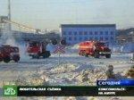 Пожарным удалось потушить завод
