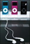 Warner отстаивает цифровую защиту музыки