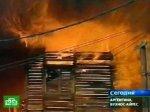 Пожар оставил без крова тысячи людей