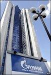 """""""Газпром"""" станет конкурентом РАО ЕЭС в энергетике"""