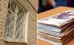 Лужков предложил ввести ответственность за сдачу квартир нелегалам