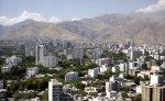 МАГАТЭ вдвое сокращает проекты по оказанию технической помощи Ирану