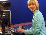 Латвия выплатит журналистке 200 тыс. долларов за прослушивание ее телефонных разговоров