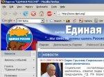 """Сайт """"Единой России"""" стал доступен по адресу dpni.org"""