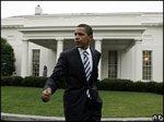 Обама становится официальным номинантом