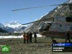 Спасатели надеются найти альпинистов живыми