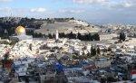 Строительные работы у Храмовой горы в Иерусалиме приостановлены
