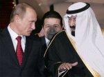 Путин удостоен высшей награды Саудовской Аравии