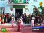 Выборы в Туркмении превратились в праздник