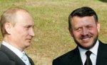 Путин прибыл с официальным визитом в Иорданию
