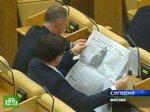 Депутаты задумались о безопасности дорожного движения