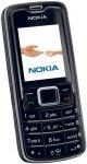 3GSM: Nokia 3110 - классический телефон