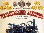 Треть российских акций оказалась в руках государства