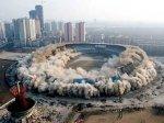 В Китае взорван 60-тысячный стадион