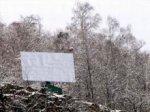 Для освещения деревушки в горах швейцарцы установят гигантское зеркало