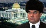 Новым президентом Туркмении стал Курбанкули Бердымухаммедов
