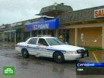 Американец с размахом поиграл «в полицию»