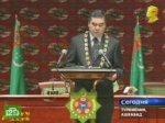 Народ Туркмении не заметит перемен