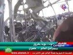 В Иране взорван автобус Стражей исламской революции