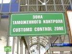 В Белоруссии скопились многокилометровые пробки из желающих выехать в Россию