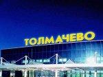 В Новосибирске бортмеханик выпал из люка самолета