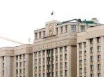 Госдума одобрила создание Банка развития